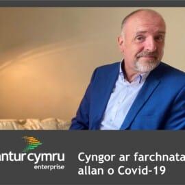 Antur Cymru Enterprise Marketing Consultants Wales