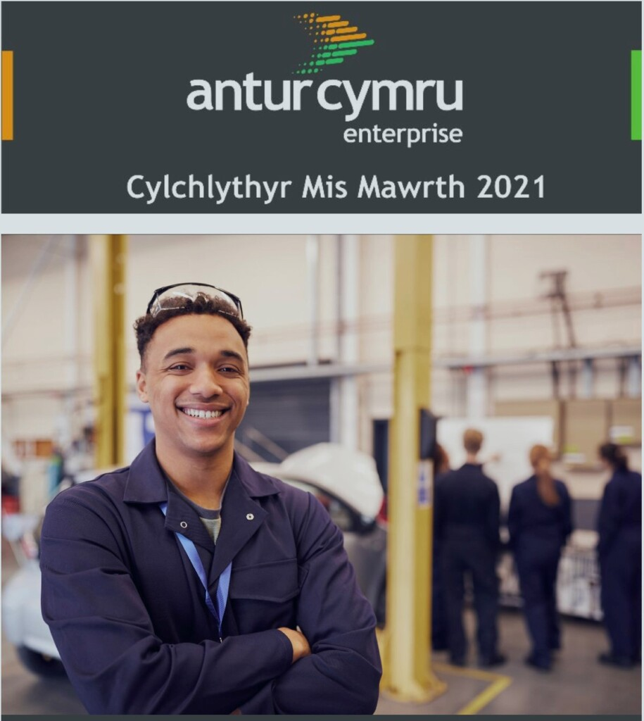 Antur Cymru Newsletter