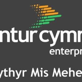 Antyur Cymru Enterprise
